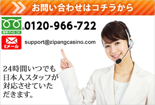 zipang-lp-support
